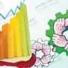 تاب آوری و انعطاف پذیری در اقتصاد