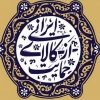 « شرکت خدمات حمایتی کشاورزی پیشتاز در حمایت از کالای ایرانی»