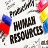فرآیند بالا به پائین ارتقا،انتقال و تخصیص مزایا به پرسنل سازمان