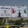 تبلیغات فرهنگی شاخه ای از بازاریابی اجتماعی