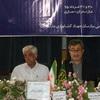 چهارمین نشست فصلی معاونین بهبود تولیدات گیاهی و مدیران زراعت سراسر کشور در استان مازندران برگزار شد.