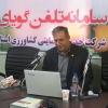 افتتاح باشگاه کشاورزان استان مازندران