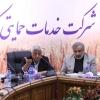 برگزاری كارگاه آموزشی ويژه مديران شركت خدمات حمايتی كشاورزی در تهران