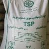 تنوع کودی در  سبد کالایی  شرکت  خدمات حمایتی  کشاورزی استان گلستان