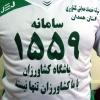 برگزاری مسابقات فوتسال به مناسبت دهه مبارك فجر در همدان