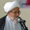 به مناسبت سالگرد پيروزی شكوهمند انقلاب اسلامی
