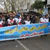 بزرگداشت ایام الله دهه فجر در مازندران