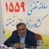 برگزاری جلسه شورای هماهنگی مديران در ستاد شركت خدمات حمايتی كشاورزی