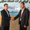 اهداء جایزه مسابقه پیامکی باشگاه کشاورزان اردبيل
