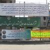 بزرگداشت هفته جهاد كشاورزی در مازندران