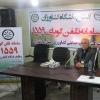 اجرای پروژه اقتصاد مقاومتی در استان مازندران