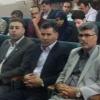گردهمایی آموزشی تولید كنندگان كودهای غیر تكلیفی و كارگزاران در مشهد