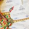 كسب مقام قهرماني شنا 50 متر آزاد  توسط فرزند همکار استان البرز