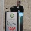 همایش بازاریابی و ترویج محصولات شرکت در خراسان جنوبی