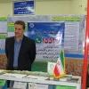 چهاردهمین نمایشگاه بین المللی کشاورزی استان همدان