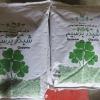 تامین و توزیع 100 هزار کیلوگرم بذر شبدر در استان مازندران
