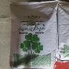 توزیع بذر شبدر در مازندران به 170 هزار کیلوگرم رسید