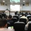 همایش معرفی سبدنهاده های کشاورزی در استان هرمزگان