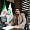 گزارش هفتگي شركت خدمات حمايتي كشاورزشي استان لرستان