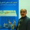 توزیع 10 تن کود اوره در شهرستان نظرآباد