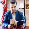 ارسال  کود اوره به مقصد کارگزاران شهرستان آباده استان فارس