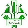 همکاری با شرکت خدمات حمایتی کشاورزی استان همدان در دستور کار شعب بانک کشاورزی استان قرار گرفت.