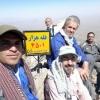 صعود گروه کوهنوردی شرکت خدمات مایتی کشاورزی استان کرمان به قله 4501 متری هزارراین