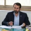 انبار گردانی  در استان چهار محال و بختیاری