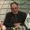 برگزاری جلسه شورای هماهنگی مدیران ستاد