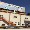 بازدید از بزرگترین کارخانه تولید کود TSP ایران