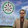 تولید خبر در پورتال سازمان جهاد کشاورزی خراسان شمالی