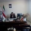برگزاری  مناقصه در سامانه ستاد ایران