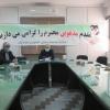 برگزاری نشست صمیمی مسئول نمایندگی ولی فقیه در مازندران