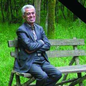 به مناسبت درگذشت مرحوم مغفور مهندس محمدرضا رئوف، معاونت اداری، مالی و بازرگانی شركت خدمات حمايتی كشاورزی استان گيلان