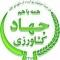جوابیه مرکز روابط عمومی و اطلاع رسانی وزارت جهاد کشاورزی به رییس انجمن واردکنندگان سم و کود: