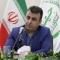 تامین و توزیع 85 هزار کیلو کود غیرتکلیفی در مازندران