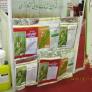 گزارش شرکت در نمایشگاه بین المللی استان اصفهان